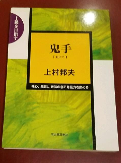 f:id:mizutama-shogi:20180629210704j:image