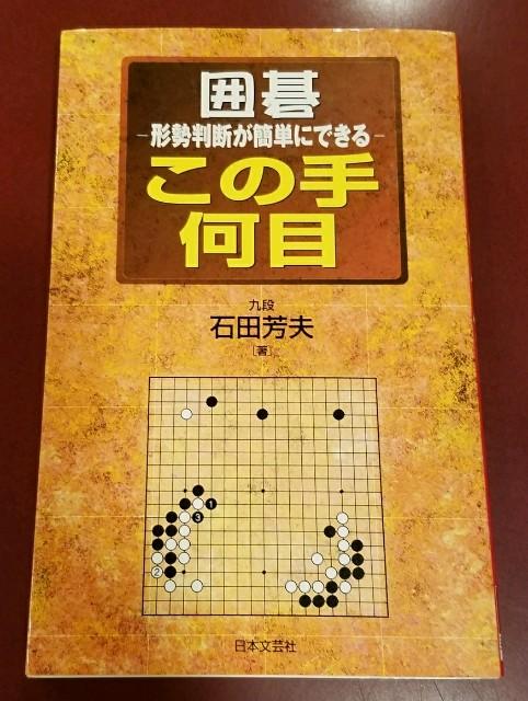 f:id:mizutama-shogi:20180629210712j:image