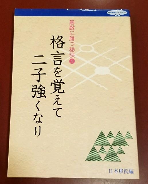 f:id:mizutama-shogi:20180629210717j:image