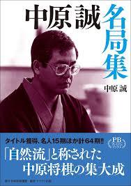 f:id:mizutama-shogi:20180629211735p:plain