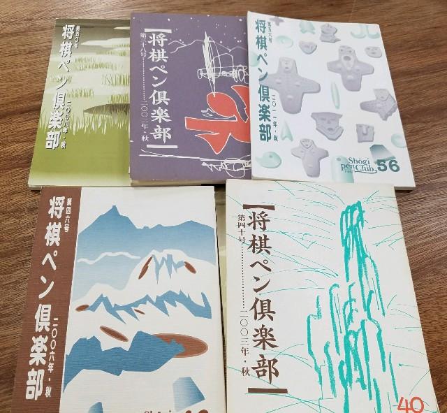 f:id:mizutama-shogi:20180702000500j:image