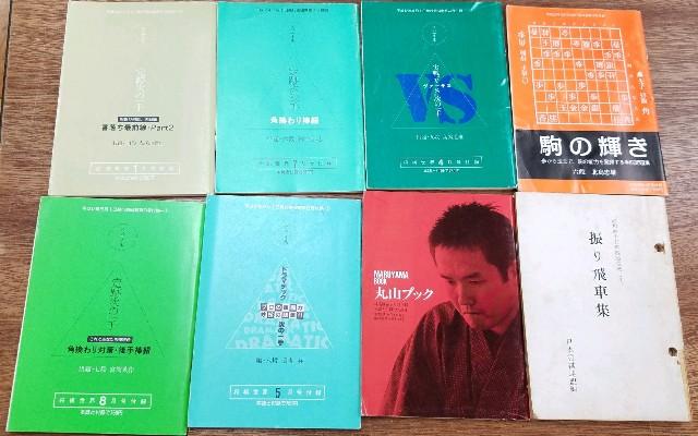 f:id:mizutama-shogi:20180702000520j:image