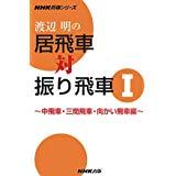 f:id:mizutama-shogi:20180702222640p:plain