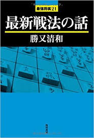 f:id:mizutama-shogi:20180703200533p:plain