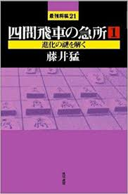f:id:mizutama-shogi:20180703200613p:plain