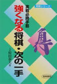 f:id:mizutama-shogi:20180703201313p:plain