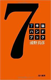 f:id:mizutama-shogi:20180705232310p:plain