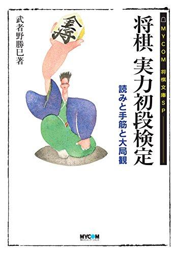 f:id:mizutama-shogi:20180705234848p:plain