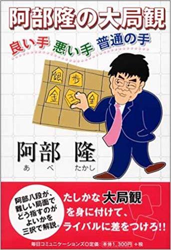 f:id:mizutama-shogi:20180705235147p:plain