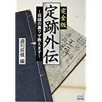 f:id:mizutama-shogi:20180707231454p:plain