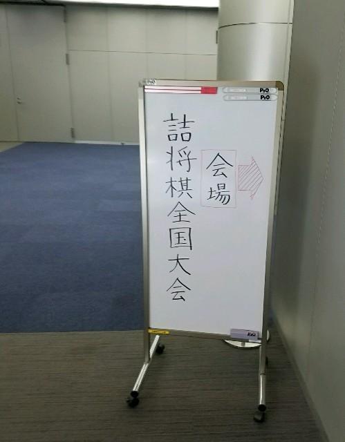 f:id:mizutama-shogi:20180716190006j:image
