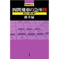 f:id:mizutama-shogi:20180809212612p:plain