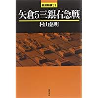 f:id:mizutama-shogi:20180809212948p:plain