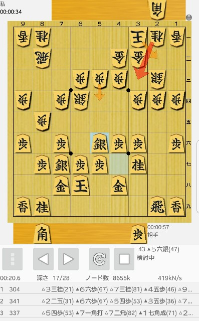 f:id:mizutama-shogi:20180812130307j:image
