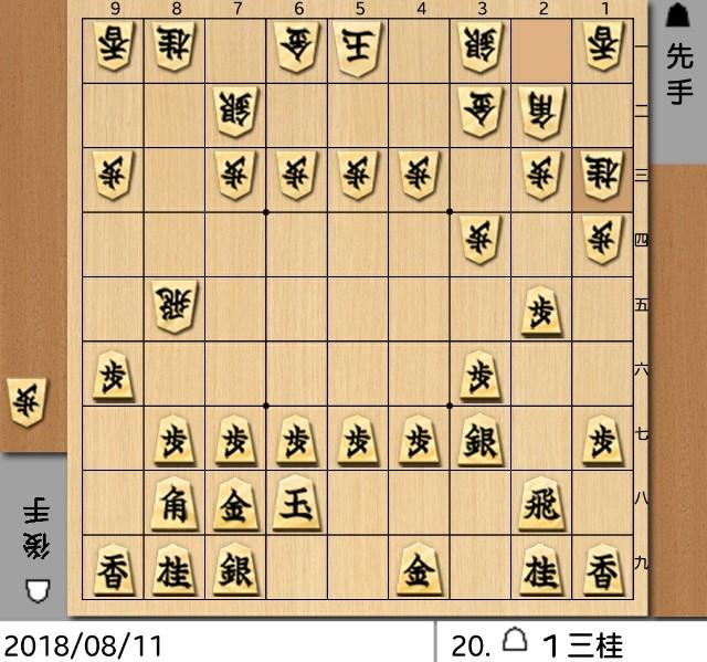 f:id:mizutama-shogi:20180812131344j:image