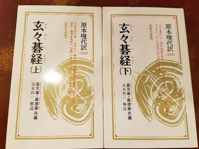 f:id:mizutama-shogi:20180823203715j:image