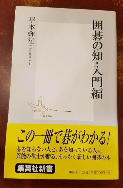 f:id:mizutama-shogi:20180823203727j:image