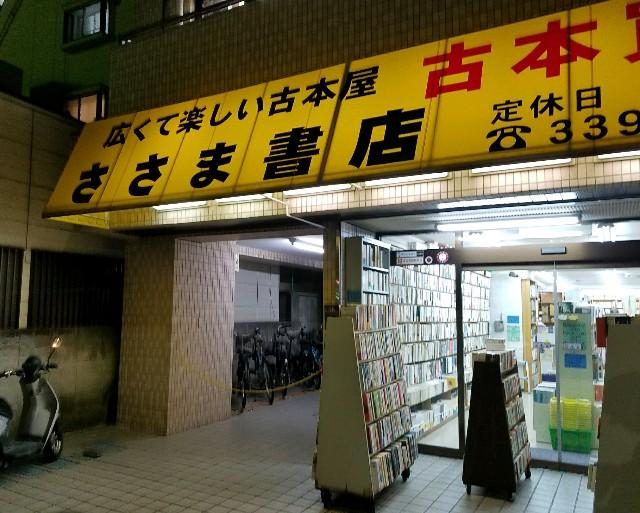 f:id:mizutama-shogi:20180823204335j:image