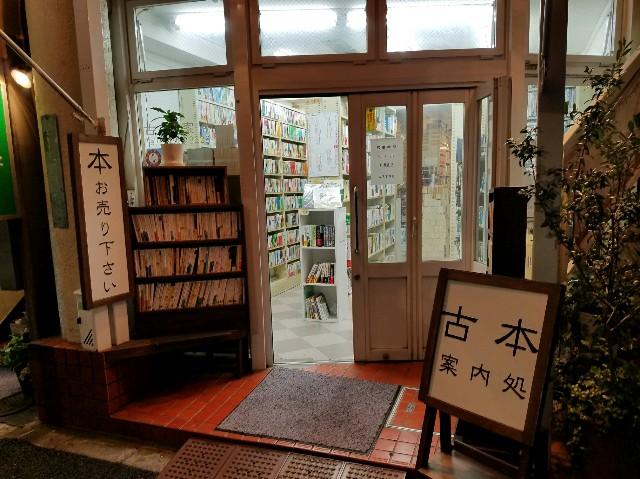 f:id:mizutama-shogi:20180823204759j:image