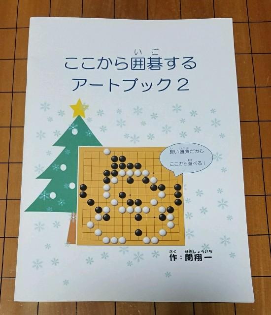 f:id:mizutama-shogi:20180826001848j:image