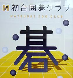 f:id:mizutama-shogi:20180826003118p:plain