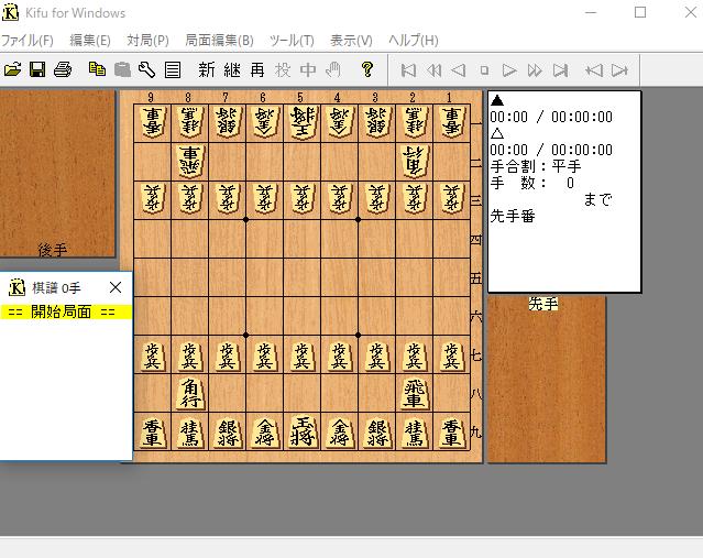 f:id:mizutama-shogi:20180830220007p:plain