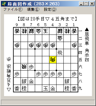 f:id:mizutama-shogi:20180830220045p:plain