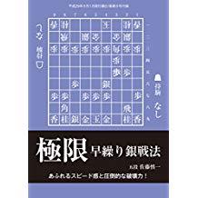 f:id:mizutama-shogi:20180831163715p:plain