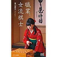 f:id:mizutama-shogi:20180831170348p:plain