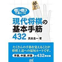 f:id:mizutama-shogi:20180831170355p:plain
