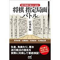 f:id:mizutama-shogi:20180831170409p:plain