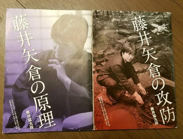 f:id:mizutama-shogi:20180831205108j:image