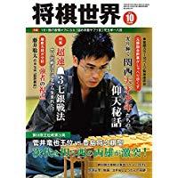 f:id:mizutama-shogi:20180901154241p:plain