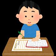f:id:mizutama-shogi:20180901161323p:plain