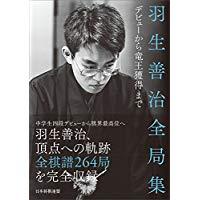 f:id:mizutama-shogi:20180901171311p:plain