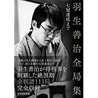 f:id:mizutama-shogi:20180901171344p:plain