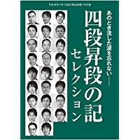 f:id:mizutama-shogi:20180904232017p:plain