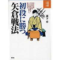 f:id:mizutama-shogi:20180906212238p:plain