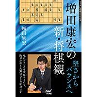 f:id:mizutama-shogi:20181020195429p:plain