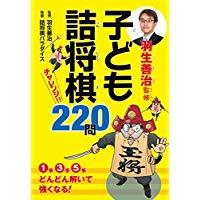 f:id:mizutama-shogi:20181020195600p:plain