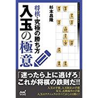 f:id:mizutama-shogi:20181020195616p:plain