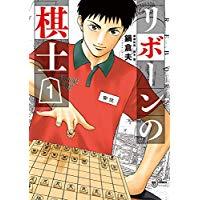 f:id:mizutama-shogi:20181020195743p:plain