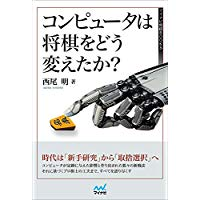 f:id:mizutama-shogi:20181020200148p:plain