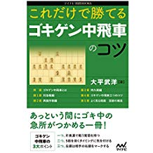 f:id:mizutama-shogi:20181025005517p:plain