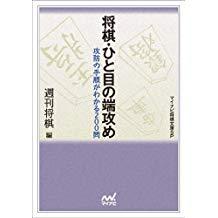 f:id:mizutama-shogi:20181025005908p:plain