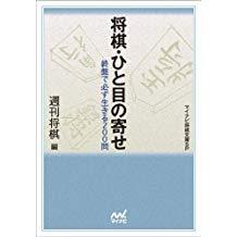 f:id:mizutama-shogi:20181025010010p:plain