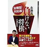 f:id:mizutama-shogi:20181026225447p:plain