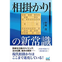 f:id:mizutama-shogi:20181026225535p:plain