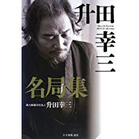 f:id:mizutama-shogi:20181026225657p:plain