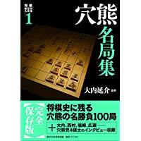 f:id:mizutama-shogi:20181026225710p:plain